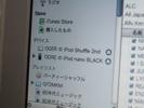 iPod Shuffle マウント